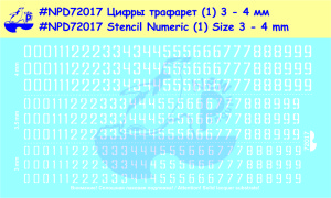Pen72017    Цифры трафарет (1) 3 - 4 мм   Stencil Numeric (1) Size 3 - 4 mm (thumb19184)