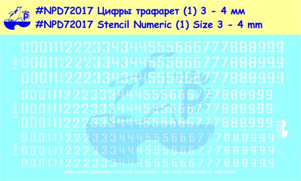 Pen72017    Цифры трафарет (1) 3 - 4 мм   Stencil Numeric (1) Size 3 - 4 mm (thumb19184)
