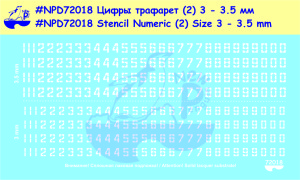 Pen72018    Цифры трафарет (2) 3 - 3.5 мм   Stencil Numeric (2) Size 3 - 3.5 mm (thumb19186)