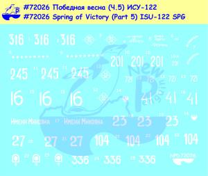 Pen72026    Победная весна (Ч.5) САУ ИСУ-122    Springof Victory (Part 5) ISU-122 SPG (thumb19188)