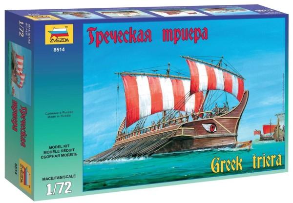 ZV8514    Греческая триера (thumb21209)