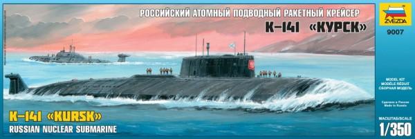 """ZV9007    Российская АПЛ """"Курск"""" (thumb21125)"""