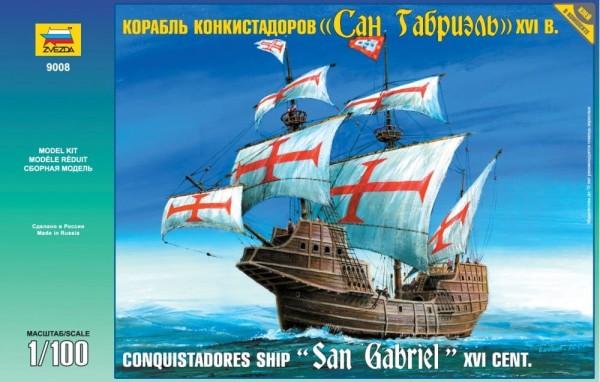 "ZV9008    Корабль ""Сан Габриэль"" (thumb21127)"