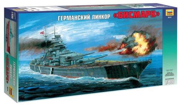 """ZV9015    Линкор """"Бисмарк"""" (thumb21146)"""