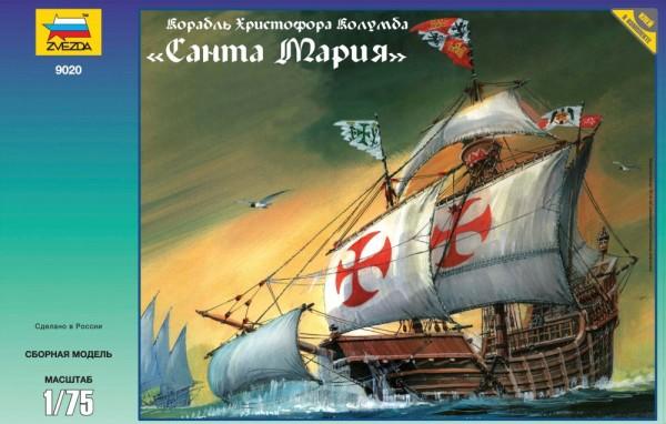 "ZV9020    Корабль ""Санта Мария"" (thumb21152)"