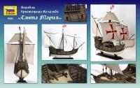 ZV9020    Корабль «Санта Мария» (attach1 21152)