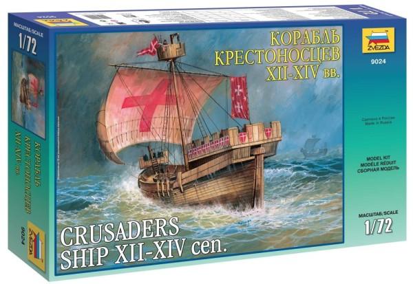 ZV9024    Корабль крестоносцев (thumb21160)