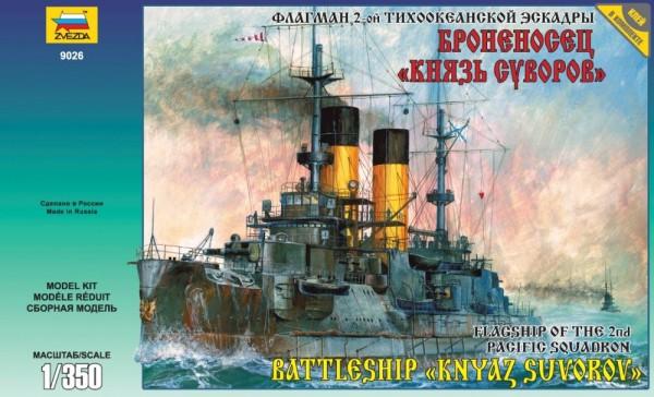 "ZV9026    Броненосец""Князь Суворов"" (thumb21165)"