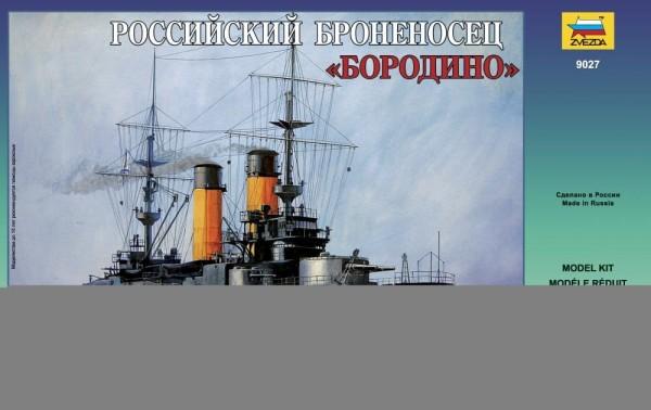 "ZV9027    Броненосец""Бородино"" (thumb21167)"