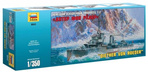 """ZV9043    Немецкий эсминец Z-17 """"Дитер фон Рёдер"""" (thumb21195)"""