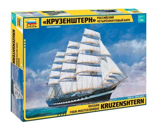 """ZV9045    Российский барк """"Крузенштерн"""" (thumb21197)"""