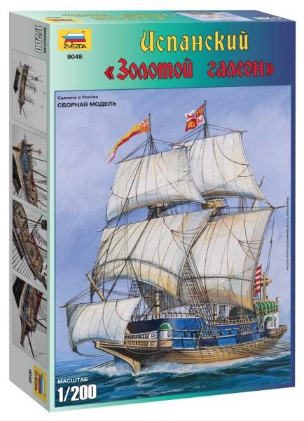 """ZV9048    Испанский """"Золотой галеон"""" (thumb21200)"""