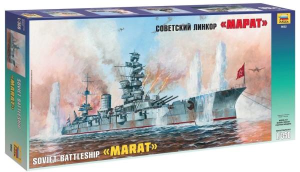 ZV9052    Советский линкор «Марат» (thumb21202)