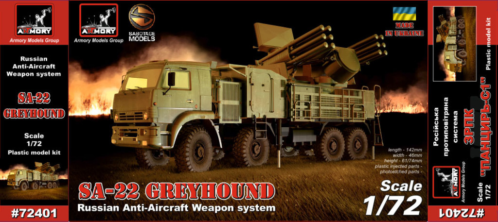 "AR72401-R     1/72 ZPRK 96K6 ""Pantsir-C1"" (SA-22 Greyhound), Russian AA weapon system (thumb19290)"