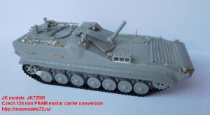 JK72001 Czech 120 mm PRAM mortar carrier (thumb21987)