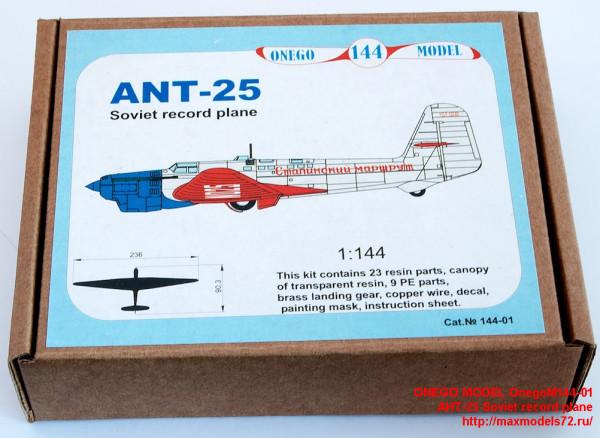 OnegoM144-01   АНТ-25 Soviet record plane (thumb23369)