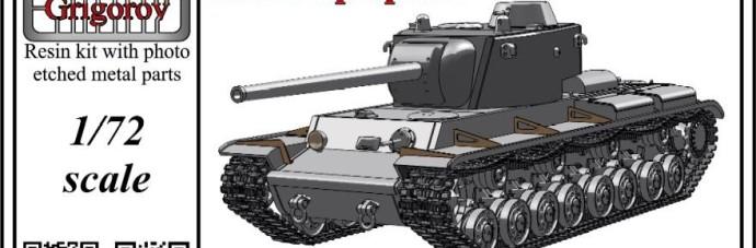 OKBV72056    Soviet Heavy Tank KV-4, Duhov's proposal (thumb20605)