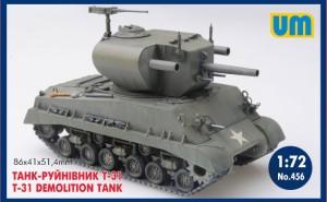 UM456 T-31 demolition tank (thumb19351)