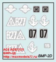 ACE72125   БМП-2Д (attach7 22724)