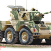 ACE72435   FV-601 Saladin Armoured car (thumb25183)