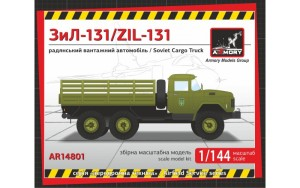 AR14801   1/144 ZiL-131 Soviet modern cargo truck (thumb21641)