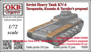 OKBV72050    Soviet Heavy Tank KV-4, Tarapantin, Kuzmin & Tarotko's proposal (thumb21250)