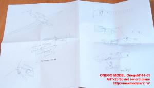 OnegoM144-01   АНТ-25 Soviet record plane (attach8 23369)