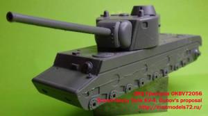 OKBV72056    Soviet Heavy Tank KV-4, Duhov's proposal (attach3 20605)
