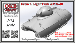 OKBV72058    French Light Tank AMX-40 (thumb21860)