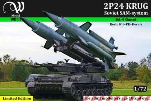 W-ModelWB11   Krug Launcher / SA-4 Ganef (thumb23894)