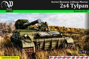 W-ModelWB22   2s4 Tuylpan (thumb23937)