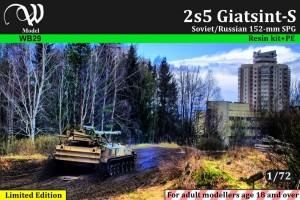 W-ModelWB29   2s5 Giatsint-S SPG (thumb23969)