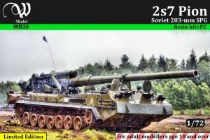W-ModelWB30   2s7 PION SPG (thumb23975)