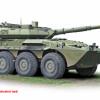 ACE72437   Centauro B1 Italian 105mm wheeled tank (thumb25445)