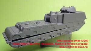OKBV72050    Soviet Heavy Tank KV-4, Tarapantin, Kuzmin & Tarotko's proposal (attach3 21250)