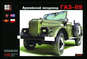 Gr72505 ГАЗ-69 (thumb20599)