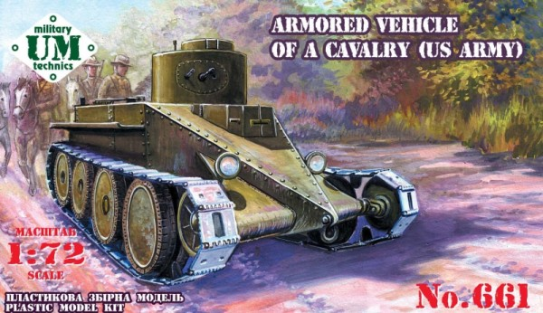UMT661   U.S. armored vehicle of a cavalry (thumb20862)