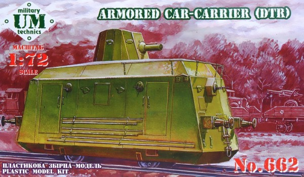 UMT662   Armored car-carrier (DTR) (thumb20864)