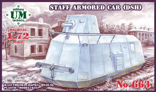 UMT663   Staff armored car (DSH) (thumb20866)