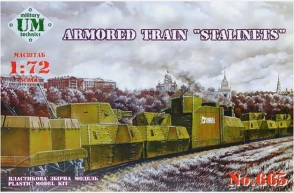 "UMT665   Armored train ""Stalinets"" (thumb20870)"