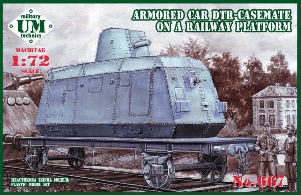 UMT667   Armored car DTR-casemate on railway platform (thumb20872)