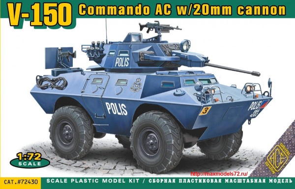 ACE72430   V-150 Commando Car (20mm or 90mm gun) (thumb24590)