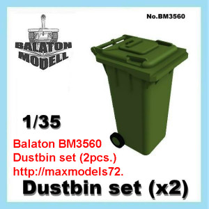 BM3560    Dustbin set (2pcs.) (thumb21899)