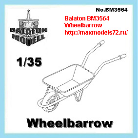 BM3564    Wheelbarrow (thumb21911)