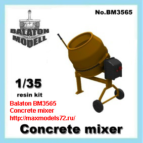 BM3565    Concrete mixer (thumb21914)