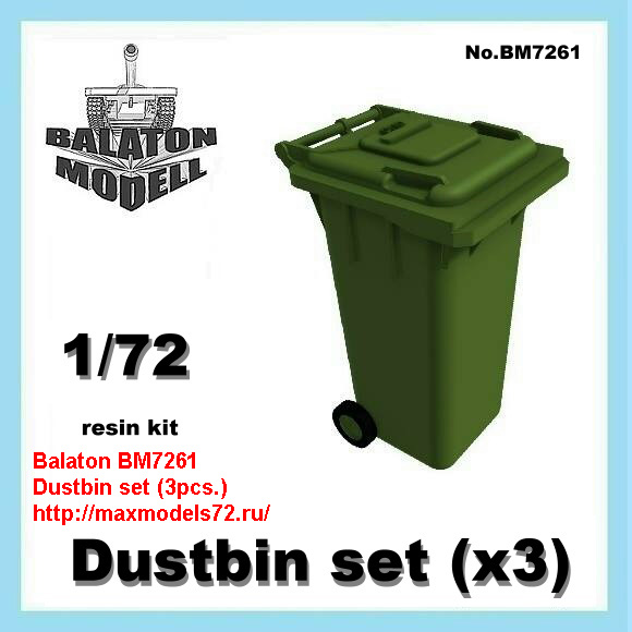 BM7261    Dustbin set (3pcs.) (thumb21920)