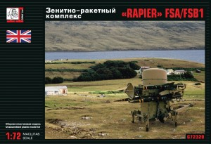 "Gr72320   Зенитно-ракетный комплекс ""Rapier"" FSA/FSB1 (thumb22695)"