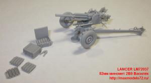 LM72037   82мм миномет 2В9 Василёк (attach5 22702)