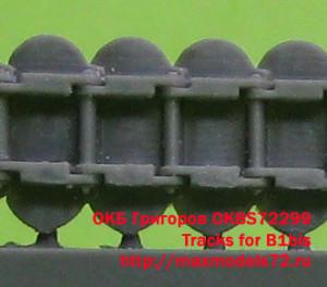 OKBS72299    Tracks for B1bis (attach1 20666)