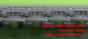 OKBS72299    Tracks for B1bis (attach2 20666)